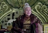 太奶奶第一次見梅長蘇叫他小殊,不是糊塗,是真的認出林殊,死前表現說明一切