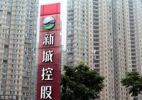 新城控股王振華被刑拘 穆迪:對公司信用有負面影響