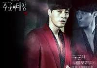 讓人心動的韓劇男主角,池昌旭李鍾碩樸寶劍,你會叉掉哪幾個?