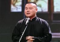 岳雲鵬當年被他建議開除,成名後坦言不怨他,自己本事都是他教的