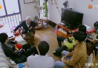 84歲牛犇住的老年公寓是江景房,有暖氣