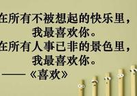 張懸:我擁有的都是僥倖,失去的都是人生,她的歌聲裡有哲學韻味
