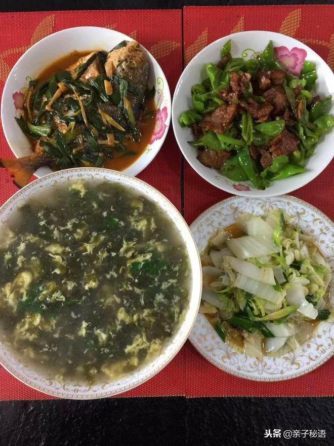 普通家庭的晚餐,做了4道美味的家常菜,一家人吃得很開心!