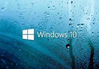 [圖]Windows 10累積更新再遇BUG:安裝兩遍才正確升級