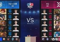 xq九尾天秀不知火舞7/1帶隊獲勝,單殺檸梔,兩次單殺久誠,怎麼評價他的表現?