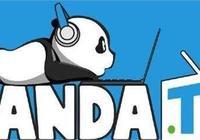 熊貓TV倒閉,王思聰到底虧了嗎?