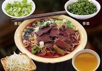 襄陽市哪些襄陽牛肉麵館好吃?襄陽牛肉麵怎麼做啊?