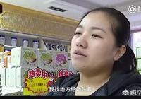 山東青島一女子遭家暴帶娃出走,奶粉店主贈奶粉找住宿,你怎麼看?