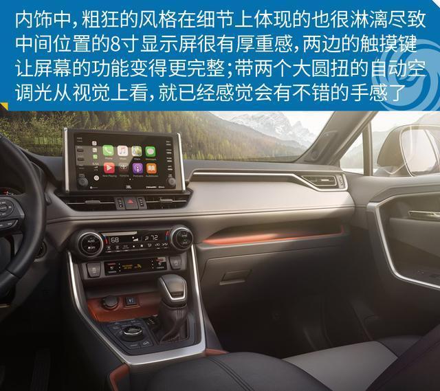 別總惦記大眾途觀了全新豐田榮放新車解析