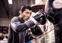 中國拳擊名將14戰全勝9KO,欲衝擊世界拳王加冕大級別第一人