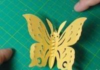 手工剪紙窗花及兒童手工剪紙蝴蝶步驟分享