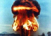 張愛萍親歷的核爆密事