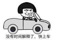 路口紅燈到底能不能直接右轉,女司機被扣6分,老司機告你為啥!