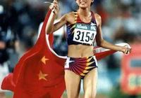 46歲奧運冠軍王軍霞,經歷3段婚姻,2次淨身出戶,如今婚姻幸福