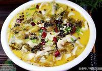 正宗四川酸菜魚——酸辣家常菜