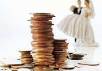 男人不願把家庭經濟財政大權交給女人,是啥原因?請戳這七點!