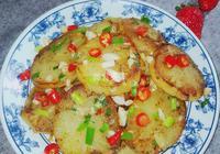 椒鹽土豆片