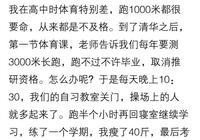 清華大學的學生怎麼學習?