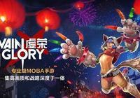 強強聯合!跨平臺遊戲《虛榮》登陸華為應用商店