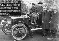 日本汽車發展史