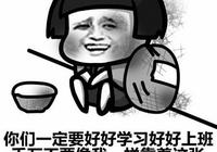 雖然鈴木退出中國市場,但完美車況的速翼特你難道不了解一下?