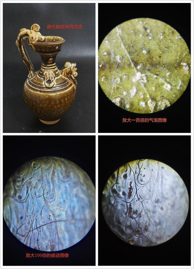 歲月留痕話陶瓷
