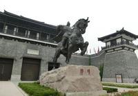 江蘇省最晚成立的地級市——項王故里宿遷歷史建置沿革(權威)