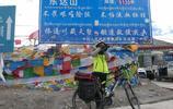 翻越5000米海拔的西藏東達山,發現藏在風景中的高原小城左貢