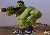 為什麼《雷神3》中綠巨人會被巨狼芬里爾咬出血?