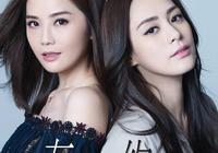 Twins——嬌妻的甜美,總裁的魅力