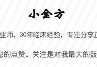 中醫入門:寒、熱、溫、涼,4類藥材運用經驗!(漲知識)