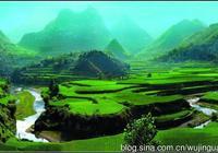 美如仙境般的貴州丹寨雲上太陽(圖)