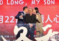 《地久天長》聚焦三十年社會變遷,導演王小帥談創作初衷