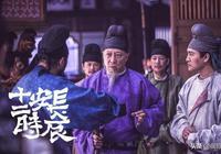 韓童生《長安十二時辰》中飾何監,網友:厲害的人物都是騎驢出場