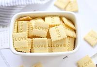 這樣做出來的餅乾,比買的還好看,酥酥脆脆,奶香十足,越吃越愛