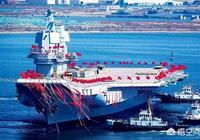 國產航母的滑越甲板角度為12度,比遼寧艦的滑越甲板角度少了兩度,你怎麼看?