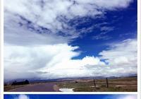 你好,西藏:一定要去看最藍的天!造訪內心,正視內心「原創」