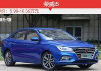主打性價比!這4款國產車價廉物美,最低6萬絕對賺!