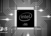 Intel未來或封殺x86模擬器:微軟挺身而出