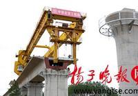 連徐高鐵東海制樑場:每天向前跨進128米