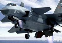 中國目前有垂直起降的飛機嗎?你怎麼看?