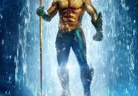 《海王》中亞瑟的實力怎麼樣?他與三叉戟原主人古神尼普頓有什麼關係?