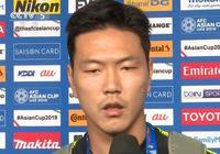 金英權:踢中國隊賽前大家有點緊張,希望中國能贏泰國