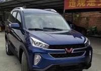 神車五菱宏光首款SUV車型,或命名為五菱宏光S3