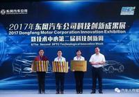 「汽車人」竺延風:東風要在汽車強國中體現更大擔當