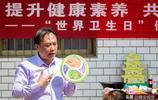 河南安陽:俺村來了一位健康科普專家