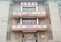湖南衡陽西鄉的儒學教育