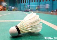 羽毛球俱樂部怎麼辦理 怎麼加入羽毛球俱樂部