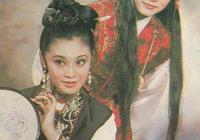 演賈寶玉的5位演員,林青霞版最美,馬天宇最清秀,他演的最經典