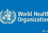 """世界衛生組織正式將""""遊戲成癮""""列為一種疾病"""